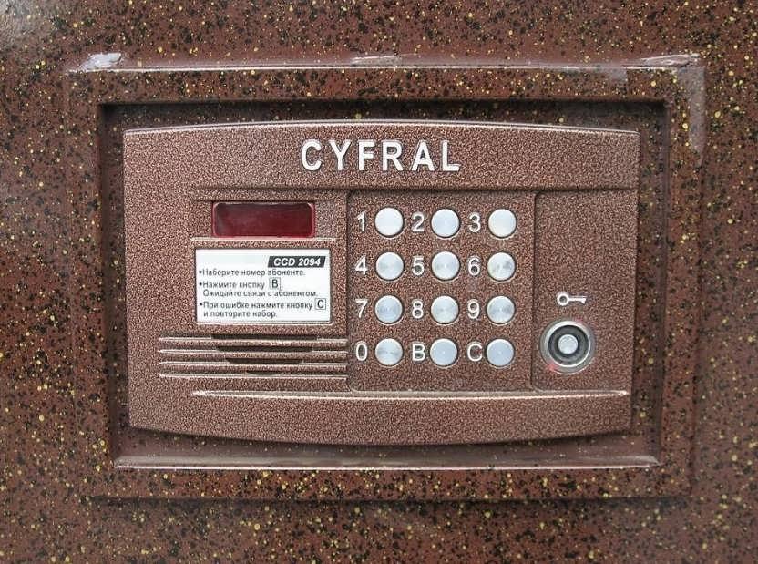 Как взломать домофон cyfral