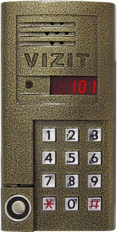 Код для домофона vizit