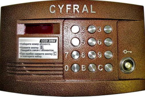 Как открыть домофон cyfral без ключа