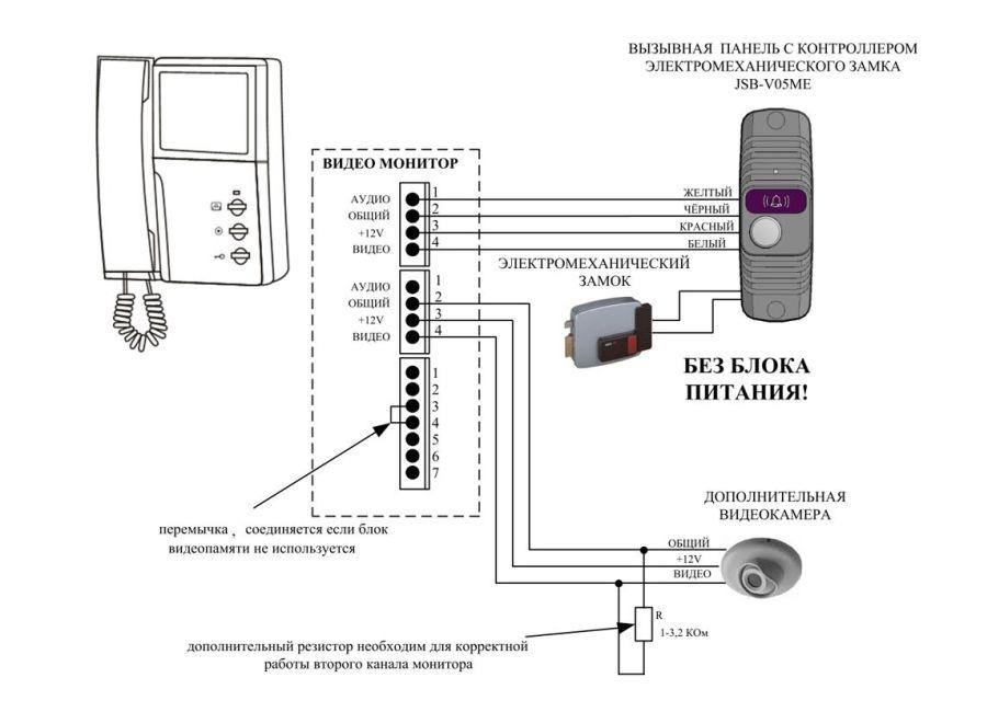 соединение проводов домофона схема