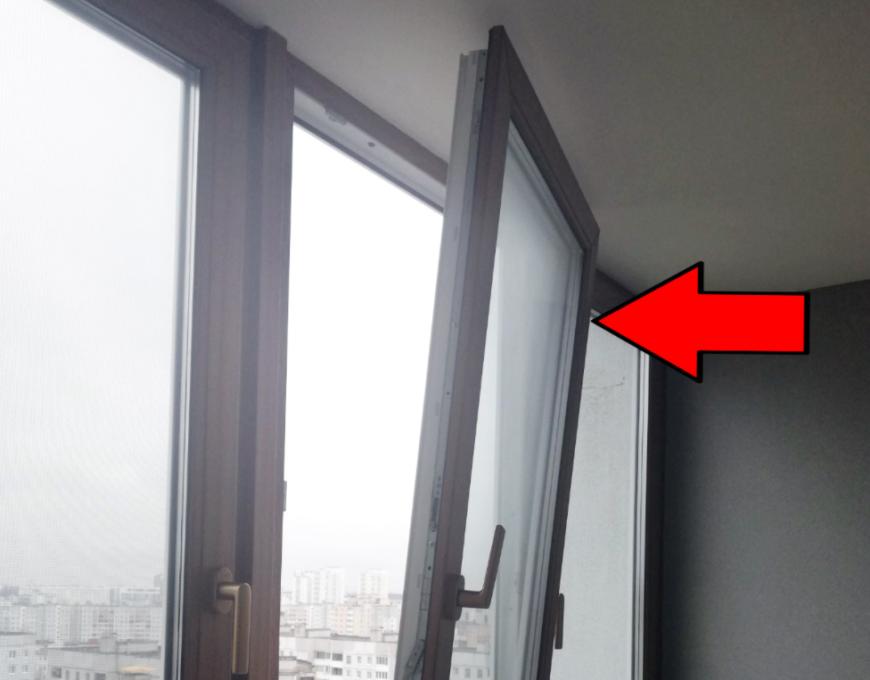 пластиковое окно в закрытом положении открывается